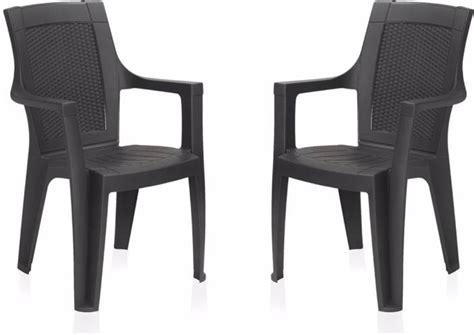 nilkamal mystique plastic outdoor chair price in india