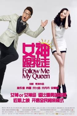 dramacool queen of han list full episode of follow me my queen dramacool