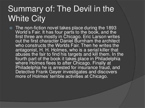 Book Review Is The Best City In America By Dave by Book Review Of The In The White City