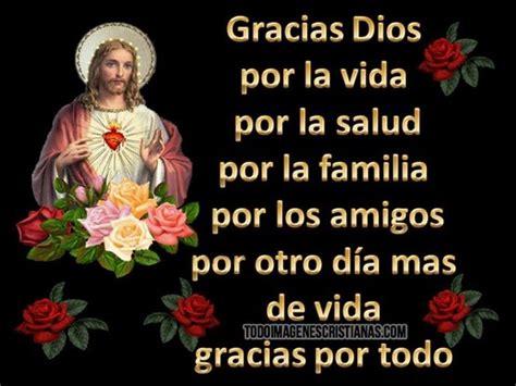imagenes de dios agradeciendo por todo im 225 genes cristianas gracias dios por todo lo que me das