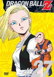 android 18 and krillin picture of z android 18 krillin i m saiyan z android