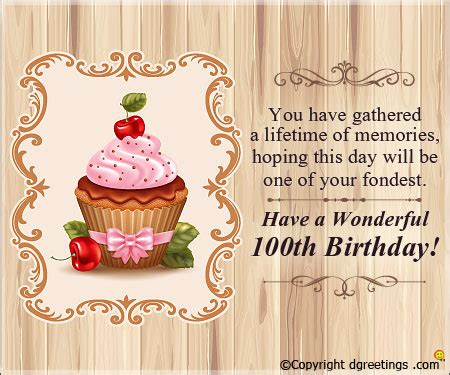 Th  Ee  Birthday Ee   Messages Dgreetings M
