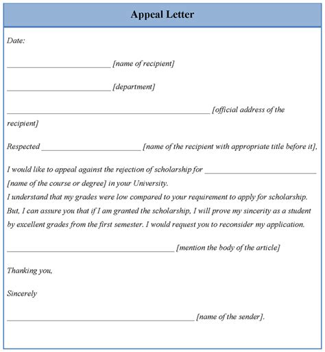 appeal form template appeal letter sle of appeal letter template sle