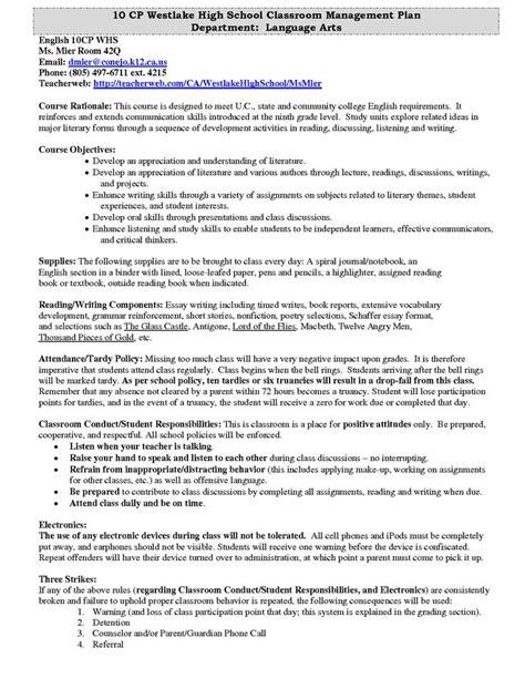 westlake high school classroom management plan teaching