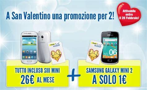 poste mobile operatore postemobile per san valentino una promozione per 2