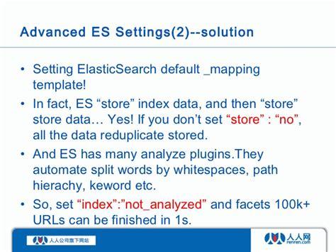 Logstash Elasticsearch Index Template
