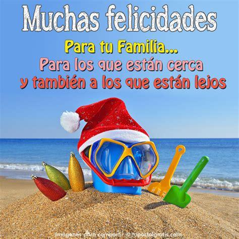 imagenes de navidad y vacaciones im 225 genes con frases de felices fiestas muchas felicidades