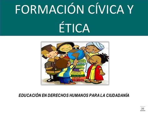 libros sep formacion civica y etica 5 ao 2016 libro sep formacion civica y etica 1