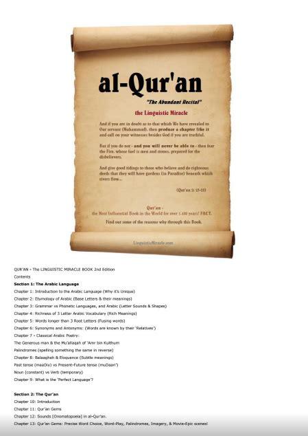 Miracles Of Al Quran As Sunnahsoft Cover al qur an the linguistic miracle v 2 hayat ul qulub