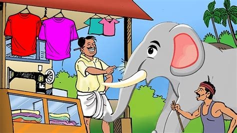 Telugu Moral Stories For Kids Yenugu And Darji Short