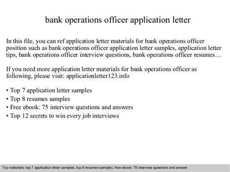 Bank Operations Officer Cover Letter by Bank Operations Officer Application Letter