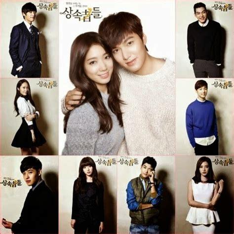 film drama korea the heirs sub indonesia lagi badmood