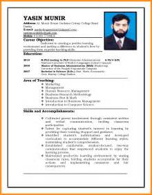 Job Resume Pattern by 5 Cv Pattern For Job Fillin Resume