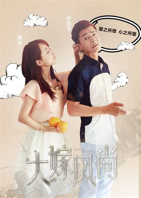 dramafire to mp4 watch and download great marriage