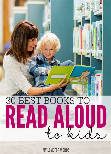 best books to read aloud or give as gifts to young kids