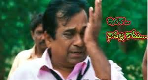 comment photos in telugu fb comment pics telugu funny archives page 2 of 5