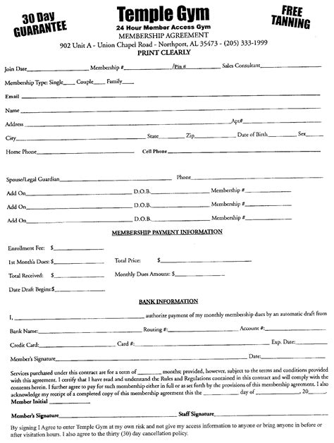 fitness waiver form template free fitness center membership waiver forms for gyms