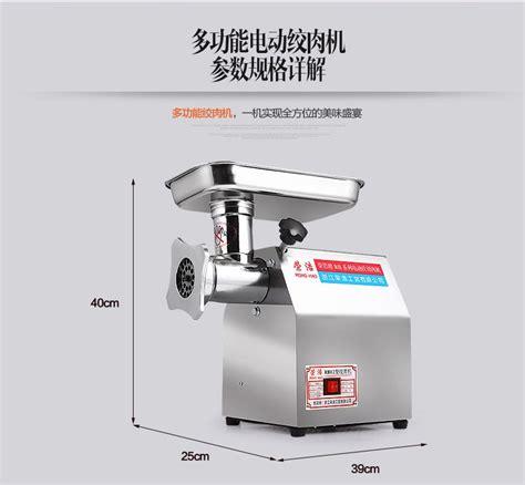 Golok Daging Stainless Steel Pisau Daging sale stainless steel material automatic industrial grinder buy grinder
