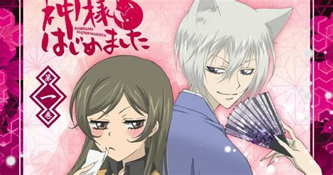 Komik Ciuman Dewa Kamisama No 9 aoi casket kamisama hajimemashita