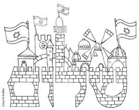 coloring pages for yom haatzmaut 1000 images about hebrew school on crafts