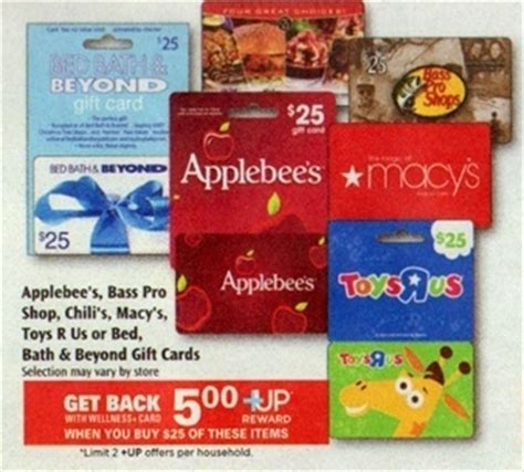 Riteaid Gift Card - rite aid 5 up when you buy gift cards starts 09 30 my frugal adventures
