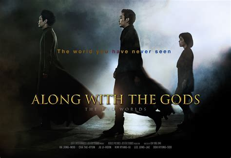 along with the gods the two worlds singapore along with the gods the two worlds archives เว บแบไต