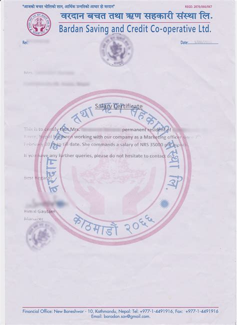 Salary Certificate Letter Pdf doc 585600 salary certificate salary certificate