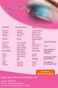 Modern Home Design Names Beauty Parlour Girls Wallpaper