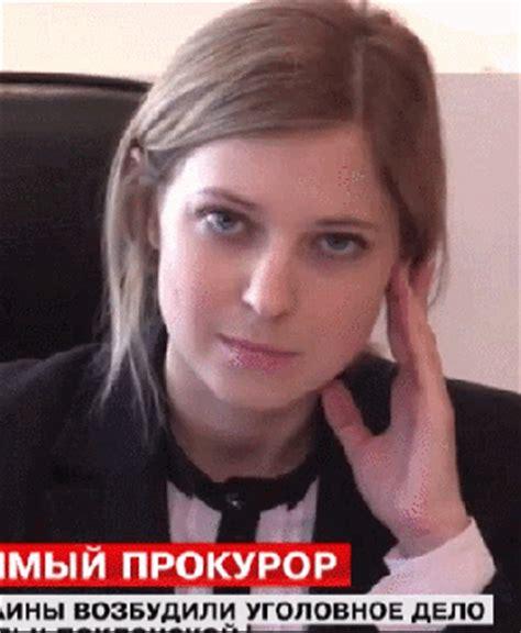Natalia Meme - natalia poklonskaya wink natalia poklonskaya know your