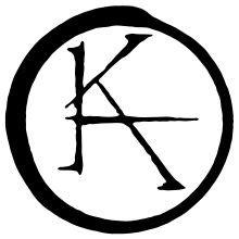Tattoo Köln Logo   ka symbol from the dark tower tattoo stand and be true