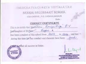 conduct certificate template sle certificate documents sle