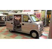 JAPAN CAMPING CAR SHOW 2013  YouTube