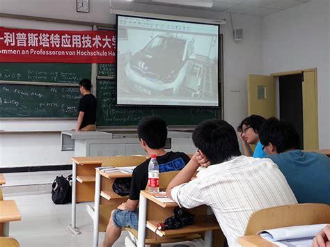 tafel lippstadt erste lehrveranstaltungen an der cqupt in chongqing