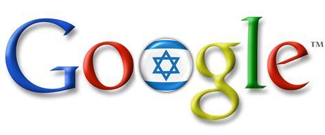 google israel google starts funding program for israeli entrepreneurs