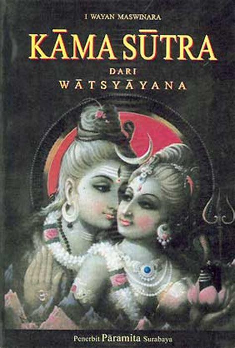 Kamasutras Imagenes Reales Pdf | kamasutra y el famoso libro hind 250 del amor parte 1
