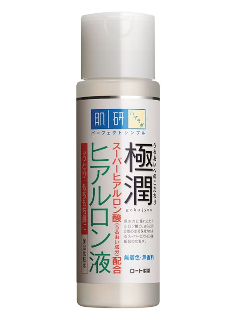 lightening hydrating toner whitening hydrating series star product hada labo sha hydrating lotion fr3b com