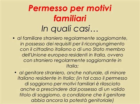 permesso di soggiorno per matrimonio con cittadino italiano diritto dell immigrazione parte 3