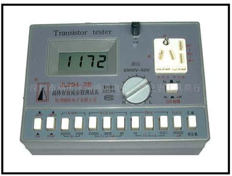 transistor horizontal tv panas transistor horisontal samsung 28 images tv lg transistor horisontal panas 28 images