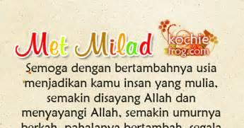 ucapan selamat ulang  islami spesial dp bbm kata