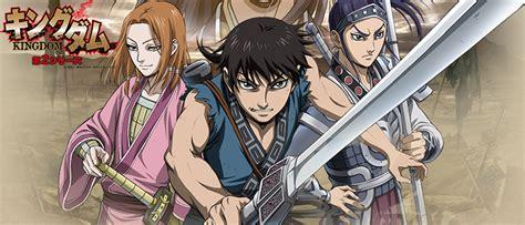 kingdom anime summer 2013 anime thread zero grown with