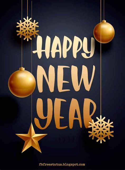 happy  year  hd wallpaper images   nieuwjaarscitaten kerstwensen