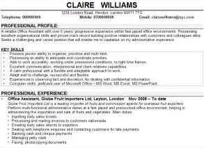 office assistant cv sample