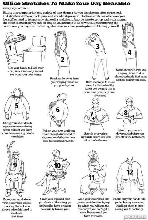A Reinterpretation Of Office Stretches That Will Make Your