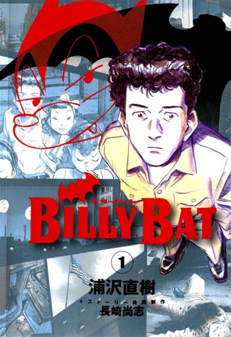 billy bat billy bat une semaine un avec couleur3 fnac