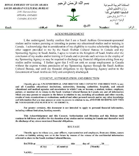 Attestation Letter For Scholarship Saudi Cultural Bureau In Canada