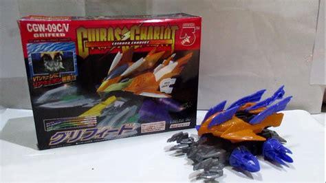 Crushgear Crush Gear Auldey Evilteeth Unboxing Crush Gear Grifeed Bootleg