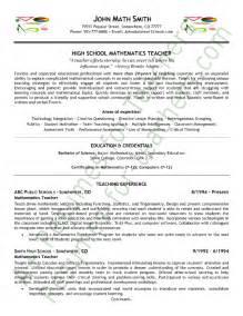 Teacher Model Resume 7 Model Resume For Teachers Pdf Notice Template