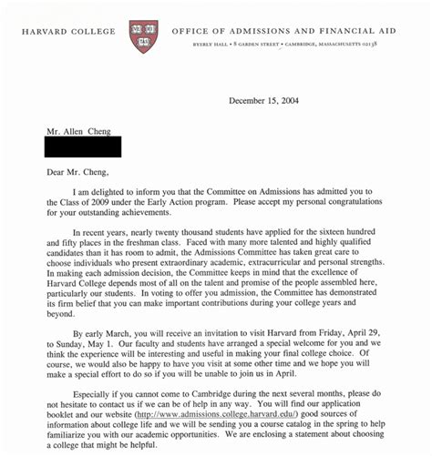 up letter to stanford my successful harvard application complete common app