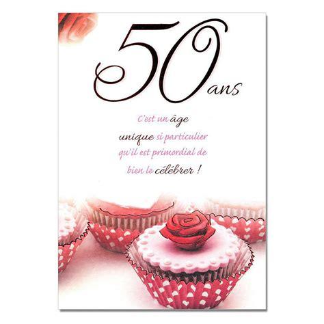 Modele De Texte Pour Invitation Anniversaire 50 Ans De Mariage