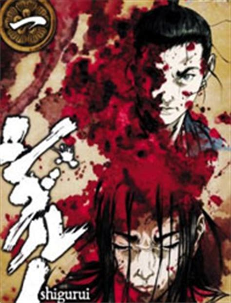 C Anime Gogoanime by Shigurui Dub Anime